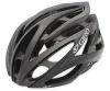 Giro Atmos Helmet, Black Pewter